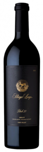 2013 Stags' Leap Winery Block 20 Merlot Napa Valley