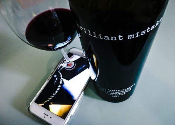 Brilliant Mistake Wines, Photo credit: Richard Miyake